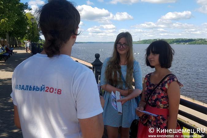 В Кинешме установили агитационный куб Навального фото 11