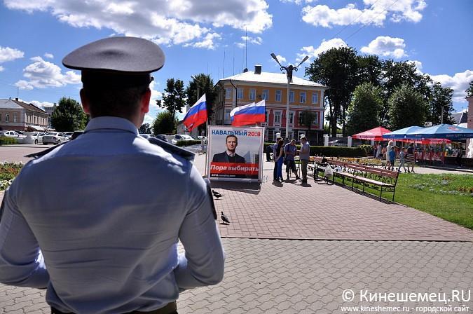 В Кинешме установили агитационный куб Навального фото 5