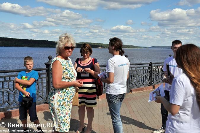 В Кинешме установили агитационный куб Навального фото 8