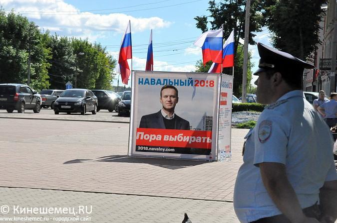 В Кинешме установили агитационный куб Навального фото 12