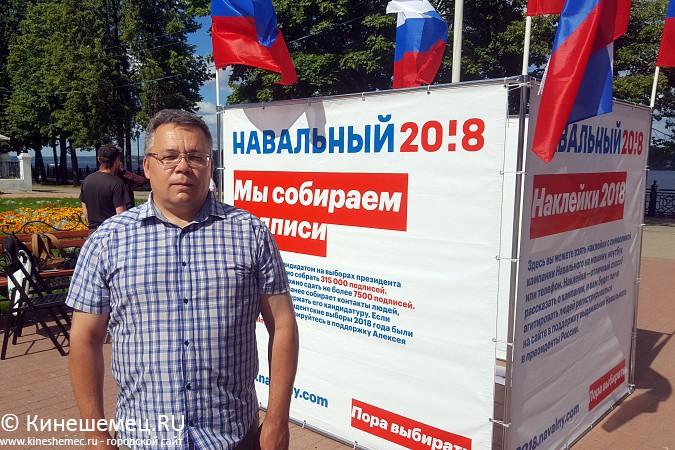 В Кинешме установили агитационный куб Навального фото 10