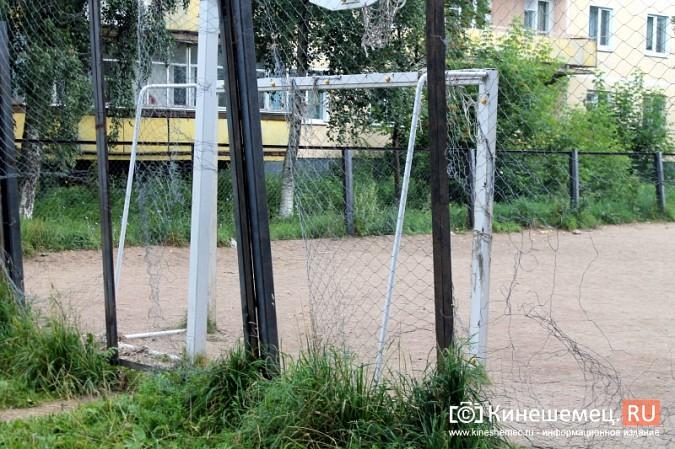 На «Электроконтакте» снесут старую и построят новую футбольную площадку фото 3