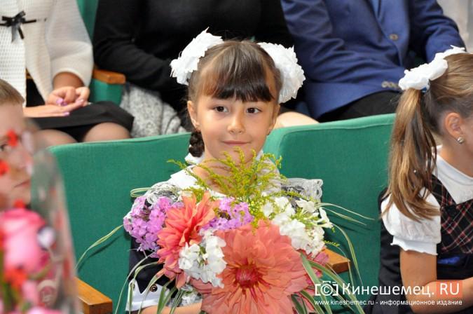 Лицеисты Кинешмы отпраздновали День знаний фото 8