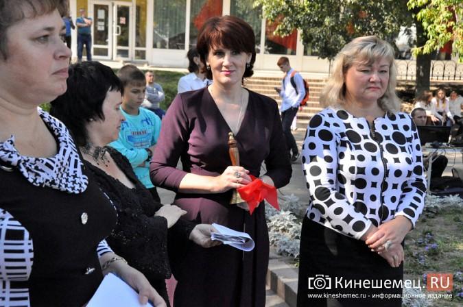 Лицеисты Кинешмы отпраздновали День знаний фото 35