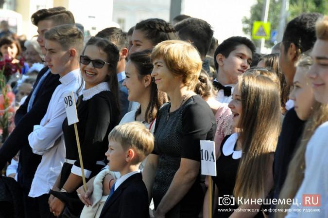 Лицеисты Кинешмы отпраздновали День знаний фото 17