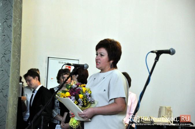 Лицеисты Кинешмы отпраздновали День знаний фото 11