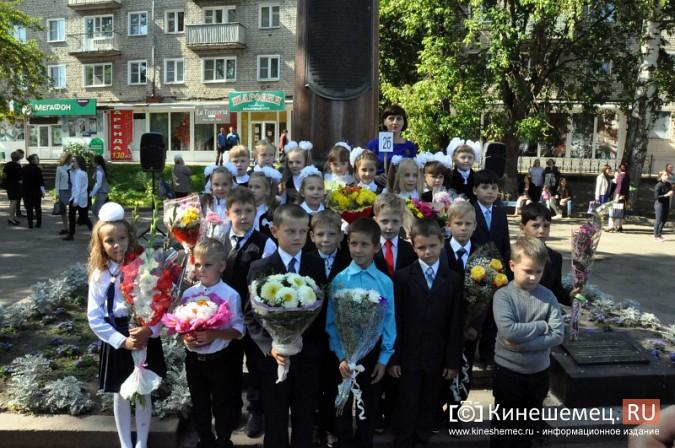 Лицеисты Кинешмы отпраздновали День знаний фото 39
