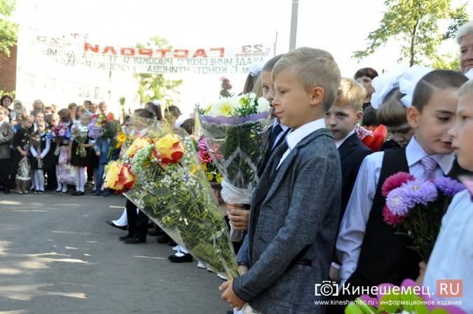 Лицеисты Кинешмы отпраздновали День знаний фото 19