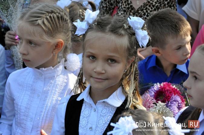 Лицеисты Кинешмы отпраздновали День знаний фото 20