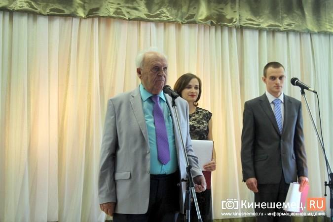 125 первокурсников принял кинешемский технологический колледж фото 9