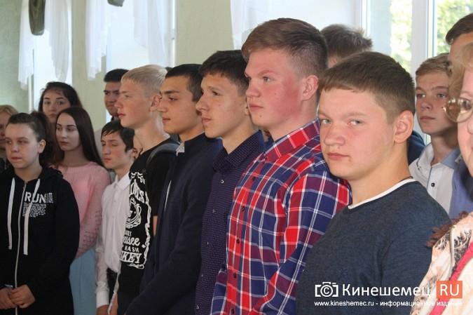 125 первокурсников принял кинешемский технологический колледж фото 5