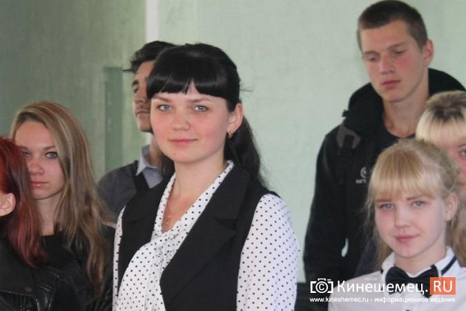 125 первокурсников принял кинешемский технологический колледж фото 4