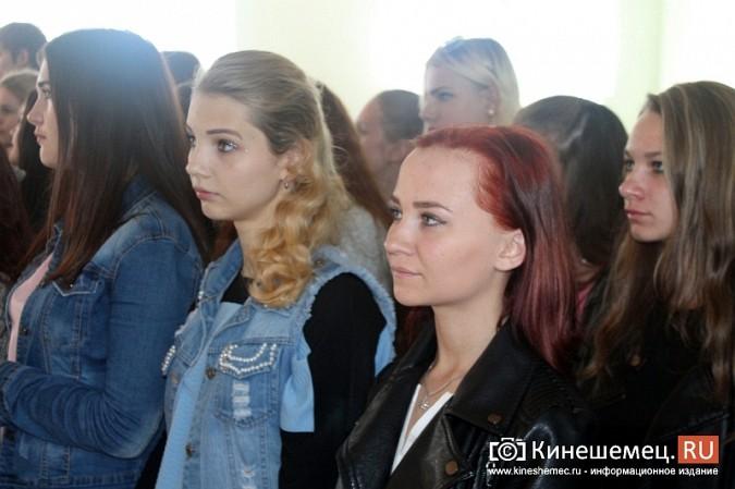 125 первокурсников принял кинешемский технологический колледж фото 6