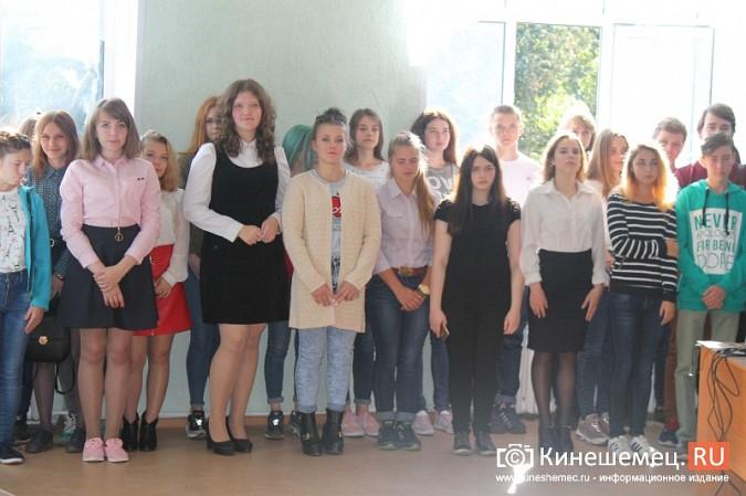 125 первокурсников принял кинешемский технологический колледж фото 2