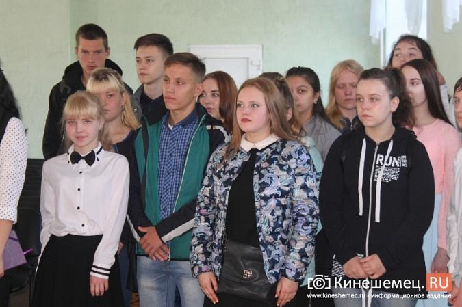 125 первокурсников принял кинешемский технологический колледж фото 3