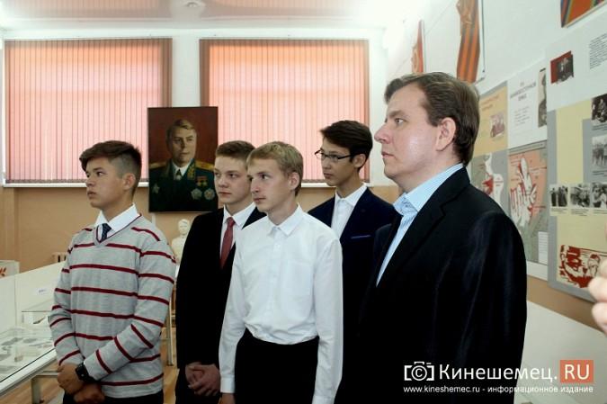 Кинешемский военно-исторический музей школы №18 пополнился новыми экспонатами фото 5