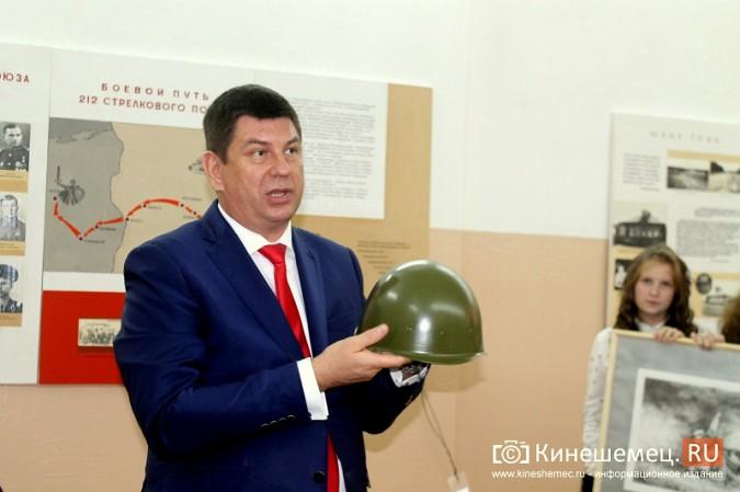 Кинешемский военно-исторический музей школы №18 пополнился новыми экспонатами фото 6