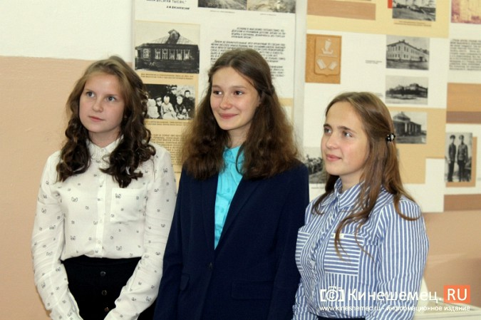Кинешемский военно-исторический музей школы №18 пополнился новыми экспонатами фото 3
