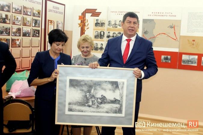 Кинешемский военно-исторический музей школы №18 пополнился новыми экспонатами фото 2