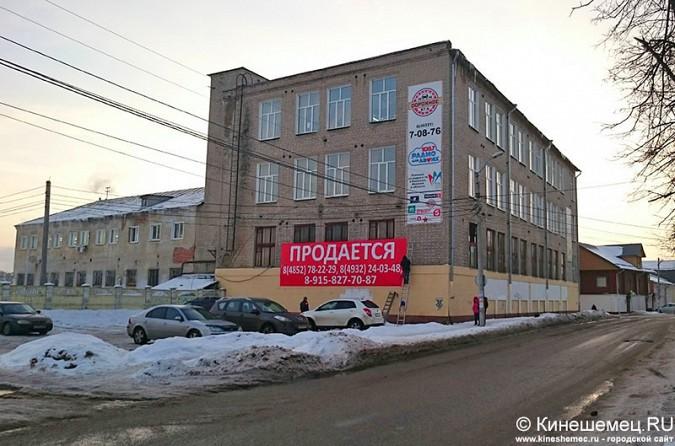 Кинешемская швейная фабрика уже не продается фото 3