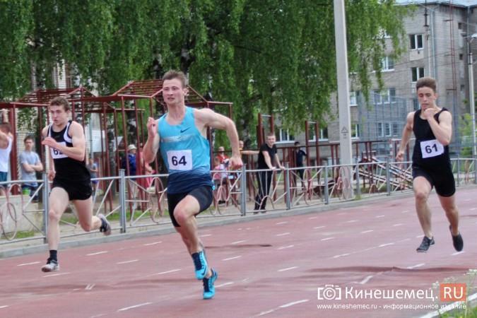 В Кинешме без условий вырастили классного спринтера фото 6