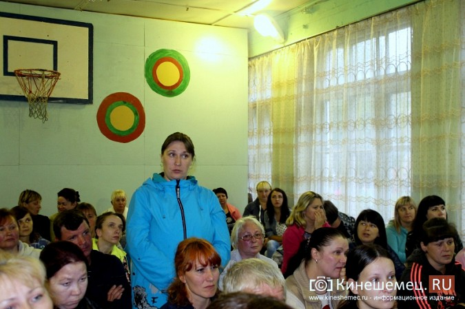 В кинешемском образовании скандал: в школе-интернате отменяют ужин и продленный день фото 6