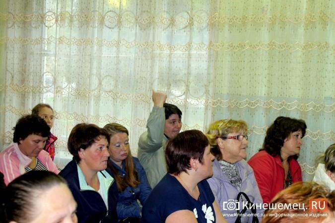 В кинешемском образовании скандал: в школе-интернате отменяют ужин и продленный день фото 7