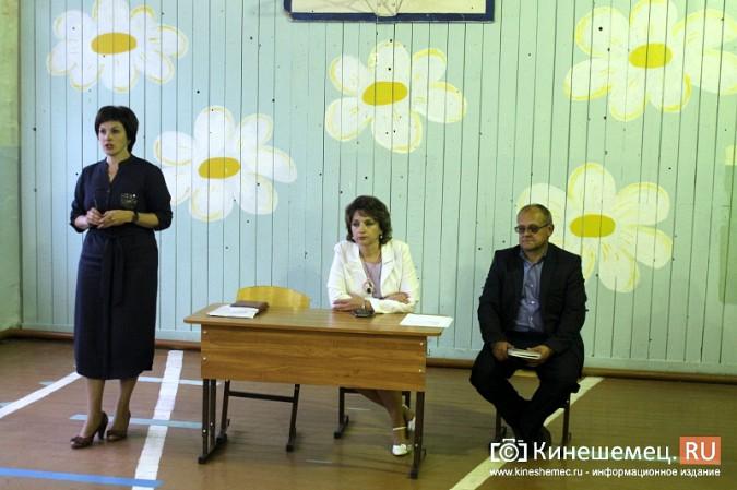 В кинешемском образовании скандал: в школе-интернате отменяют ужин и продленный день фото 5