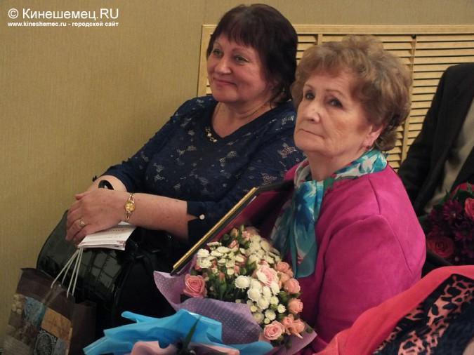 Администрация Кинешмы отказала вдове Евгения Шувалова в выплате премии Островского фото 6