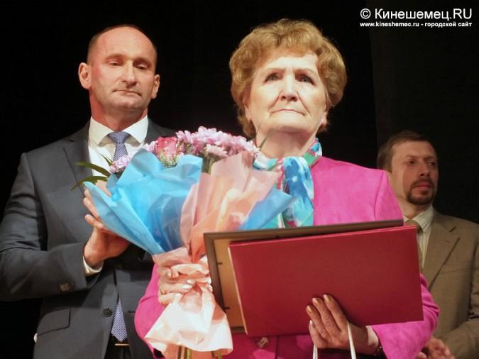 Администрация Кинешмы отказала вдове Евгения Шувалова в выплате премии Островского фото 3