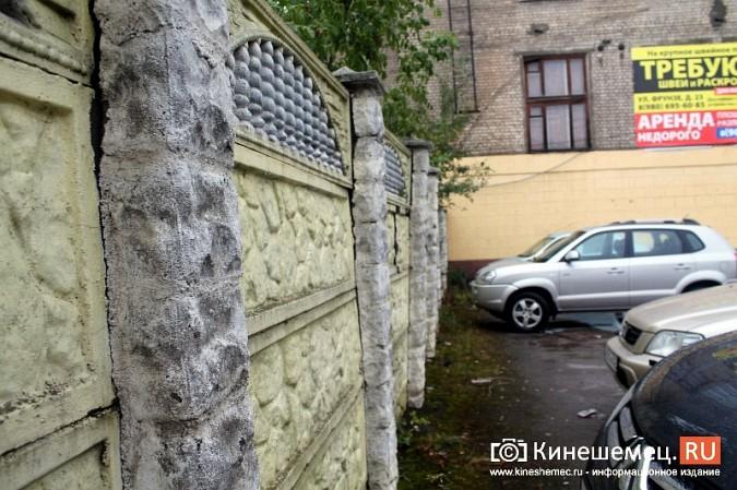 Спустя год покосившийся забор в центре Кинешмы решили отремонтировать фото 4