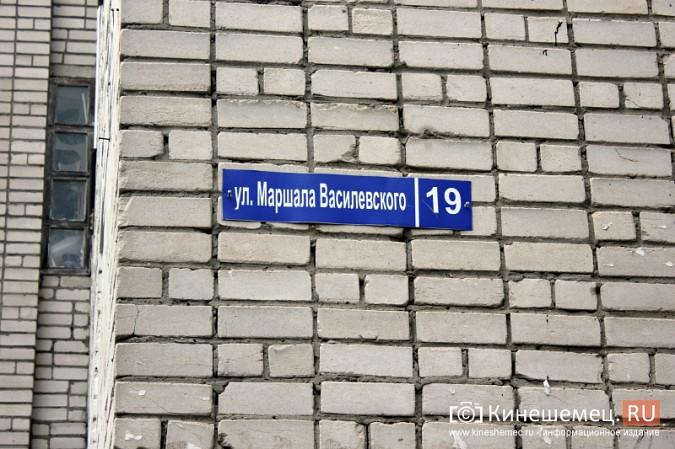 Капитальный ремонт дороги на улице Сеченова обернулся потопом фото 3