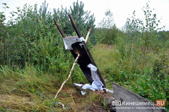 Учебный полигон бывшей химбригады в Кинешме растаскивают по частям фото 15