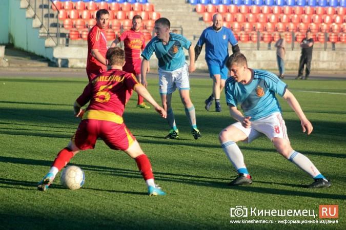 Коммерциализация Чемпионата Кинешмы по футболу продолжится фото 2