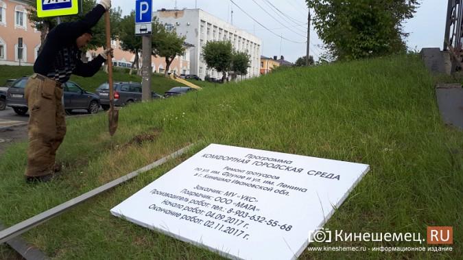 К приезду губернатора Кинешма превратилась в «потемкинскую деревню» фото 4