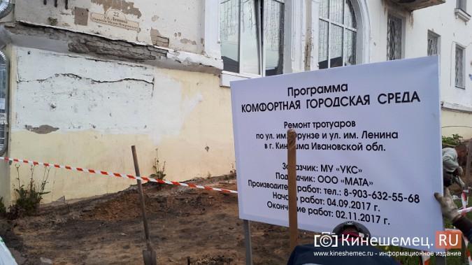 К приезду губернатора Кинешма превратилась в «потемкинскую деревню» фото 7