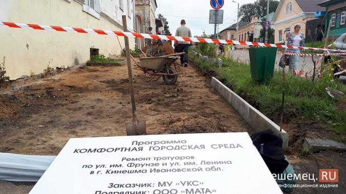 К приезду губернатора Кинешма превратилась в «потемкинскую деревню» фото 5