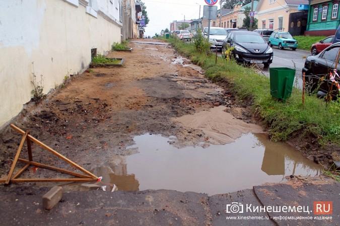 У новых тротуаров в центре Кинешмы пока не комфортный вид фото 7