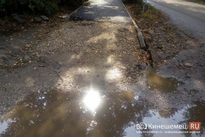 У новых тротуаров в центре Кинешмы пока не комфортный вид фото 10