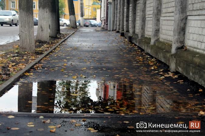 У новых тротуаров в центре Кинешмы пока не комфортный вид фото 6