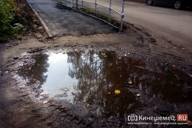 У новых тротуаров в центре Кинешмы пока не комфортный вид фото 9
