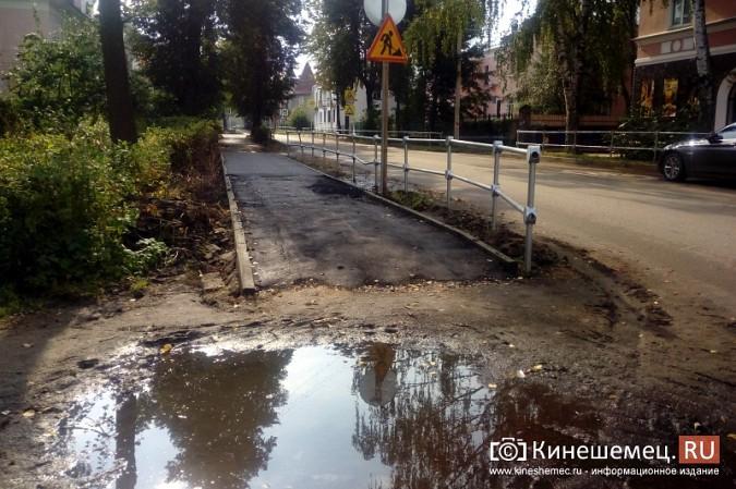 У новых тротуаров в центре Кинешмы пока не комфортный вид фото 8