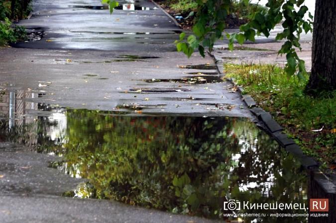 У новых тротуаров в центре Кинешмы пока не комфортный вид фото 2