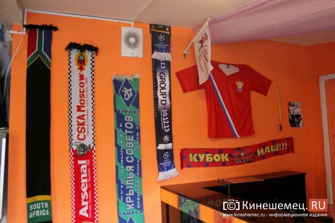 Кинешемских фанатов приглашают посмотреть матчи Лиги Чемпионов фото 4