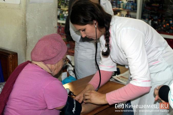 В Кинешме прошла акция ко Всемирному дню сердца фото 5