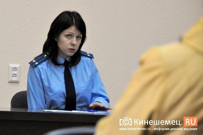 Администрация Кинешмы задолжала предпринимателям более 11 миллионов рублей фото 5
