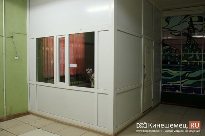 В Кинешемских общагах из-за долгов мэрии сняли охрану фото 3