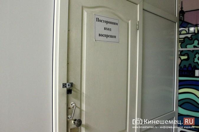 В Кинешемских общагах из-за долгов мэрии сняли охрану фото 4
