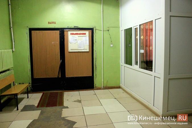 В Кинешемских общагах из-за долгов мэрии сняли охрану фото 5