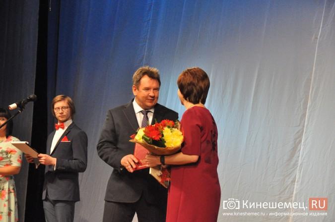 В Кинешме учителей за 100 рублей пригласили на собственное чествование фото 5